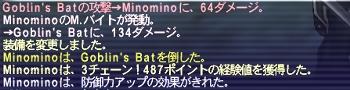 Shot_50