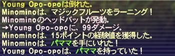 Shot_02
