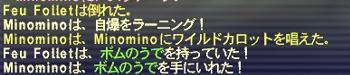 Shot_04_2
