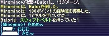 Shot7_2